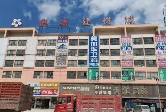 云南曲靖市麒麟区南片,最孤寂的建材市场,你知道这是为什么吗?